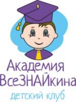 Логотип (торговая марка) Детский клуб Всезнайкин