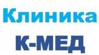 Логотип (торговая марка) ОООКПМ Лама