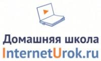 Логотип (торговая марка) InternetUrok