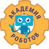 Логотип (торговая марка) Академия Роботов