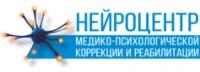 Логотип (торговая марка) ОООНЕЙРОЦЕНТР