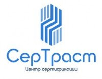 Логотип (торговая марка) ОООХолдинг СерТраст