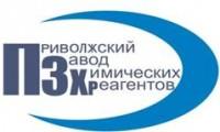 Логотип (торговая марка) ООО Приволжский завод химических реагентов