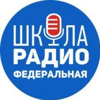 Логотип (торговая марка) ОООМосква Медиа