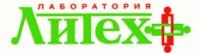 Логотип (торговая марка) Лаборатория Литех