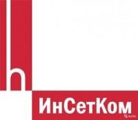 Логотип (торговая марка) ОООИнСетКом