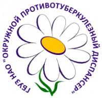 Логотип (торговая марка) ГБУЗ НАО Окружной противотуберкулезный диспансер