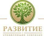 Логотип (торговая марка) ОООУправляющая компания Развитие