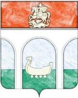 Логотип (торговая марка) МБУ Управление градостроительного и имущественного обеспечения