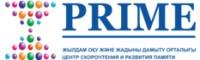 Логотип (торговая марка) ИПТокаева ( Международная школа скорочтения и управления информацией )