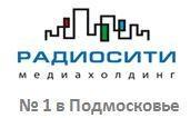 Логотип (торговая марка) ОООРАДИОСИТИ