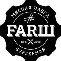 Логотип (торговая марка) #FARШ
