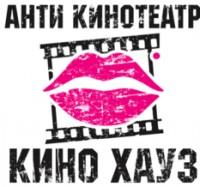 Логотип (торговая марка) Косспир Прод