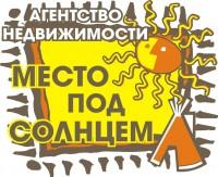 Логотип (торговая марка) ИПМесто под солнцем