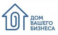 Логотип (торговая марка) ОООДОМ ВАШЕГО БИЗНЕСА