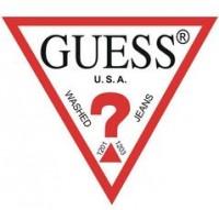 Логотип (торговая марка) ООО Гесс? СиАйЭс
