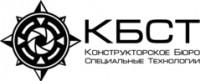 Логотип (торговая марка) ОООСпециальные Технологии,КБ OOO