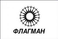 Логотип (торговая марка) Флагман