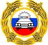 Логотип (торговая марка) 5 СБ ДПС ГИБДД на спецтрассе ГУ МВД России по г. Москве