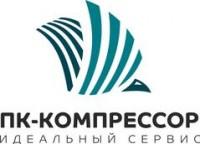 Логотип (торговая марка) ОООПК-Компрессор
