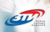 Логотип (торговая марка) Завод тарных изделий - холдинговая компания