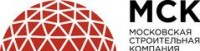 Логотип (торговая марка) ОООМОСКОВСКАЯ СТРОИТЕЛЬНАЯ КОМПАНИЯ