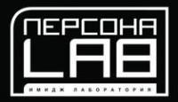 Логотип (торговая марка) Сеть салонов красоты Персона (ИП Цыганкова Елена Валентиновна)