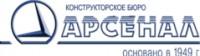 Логотип (торговая марка) АОКБ Арсенал