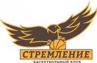 Логотип (торговая марка) ОООБаскетбольный Клуб Стремление