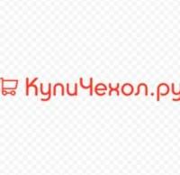 Логотип (торговая марка) Купи-Чехол.Ру