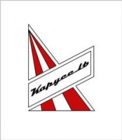 Логотип (торговая марка) ОООКарусель