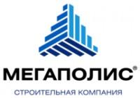 Логотип (торговая марка) Группа компаний «Премьер»