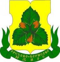Логотип (торговая марка) ГБУ Жилищник района Орехово-Борисово Южное