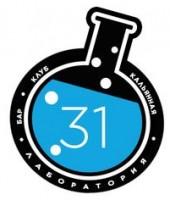 Логотип (торговая марка) ИПЛаборатория 31