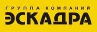 Логотип (торговая марка) ГК Эскадра