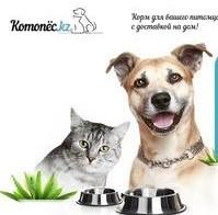 Логотип (торговая марка) Alternative marketing solutions