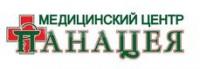 Логотип (торговая марка) ОООМедицинский центр ПАНАЦЕЯ