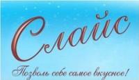 Логотип (торговая марка) Сладовик
