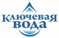 Логотип (торговая марка) ООО Ключевая вода