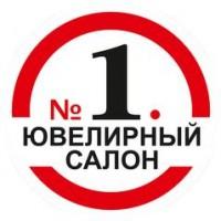 Логотип (торговая марка) Ломбард №1
