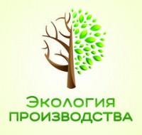 Логотип (торговая марка) ООО Экология Производства
