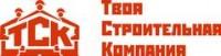 Логотип (торговая марка) ОООТСК