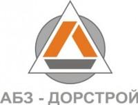Логотип (торговая марка) ЗАОАБЗ-Дорстрой