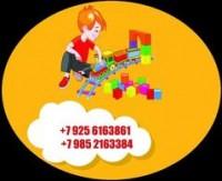 Логотип (торговая марка) Детский клуб Андрюшкины игрушки
