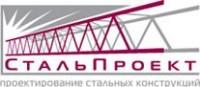 Логотип (торговая марка) СтальПроект