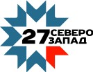 Логотип (торговая марка) ООО27 Северо-Запад