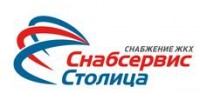 Логотип (торговая марка) ОООСНАБСЕРВИС СТОЛИЦА