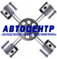 Логотип (торговая марка) ОООАвтоцентр