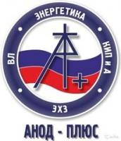 Логотип (торговая марка) ОООАНОД - ПЛЮС