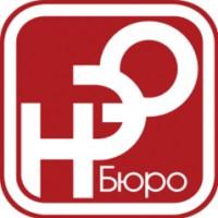 Логотип (торговая марка) ОООНЭО Бюро